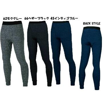 【ビッグサイズ】裏起毛インナーロングタイツ 4L/5L