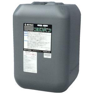 ミヤキ コロンバン 酸性タイプ(18L):おそうじレスキュー