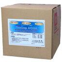 強アルカリイオン電解水・アルカリ電解水/ワンステップ アクア(20L)pH12.5