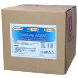 強アルカリイオン電解水・アルカリ電解水/ワンステップ アクア(20L)pH12.5《送料無料、但し北海道・沖縄を除く》