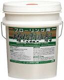 ダイカ フローリング用増粘剥離剤 中性(18L)