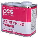 日本ケミカル工業 バスブライト・プロ 下地処理剤(1L)