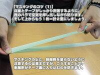 【お掃除洗剤はKis!】【フローリングワックスはがしもこれで安心♪】床ワックス剥離5点セット【スポンジパッド・モップ・手袋・養生テープ】