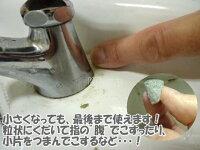 サンポールやクエン酸で尿石を溶かすよりも簡単な尿石の落とし方便器尿石取り尿石除去方法