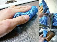 【お掃除洗剤はKis!】3色選べるオシャレなマイクロファイバー製万能クロス網戸掃除拭き取りクロス壁掃除壁クロス凸凹デコボコ掃除用特殊クロスタオルマイクロクロス