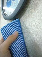 マイクロファイバー製凸凹(デコボコ)掃除用特殊タオル(マイクロクロス)