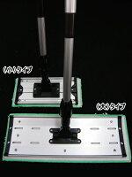 ワックスモップ,フローリングワックスモップ,床ワックスモップ,業務用ワックスモップ,床用ワックスモップ,ワックス塗布用モップ,フローリングワックス用モップ,ワックスがけ用モップ