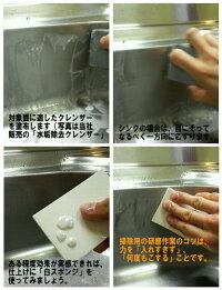 【お掃除洗剤はKis!】【台所シンク磨き・お風呂・浴室鏡ウロコ掃除に】クレンザーと一緒に使う研磨専用スポンジ