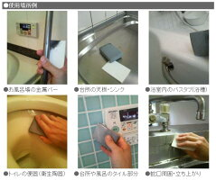 【お掃除洗剤はKis!】【DMメール便送料無料_台所シンク磨き・お風呂・浴室鏡ウロコ掃除に】クレンザーと一緒に使う研磨専用スポンジ