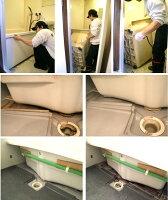 【オプション】浴槽(バスタブ)下部高圧洗浄