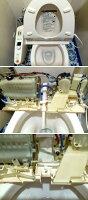 【オプション】ウォシュレット分解洗浄