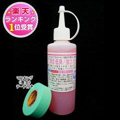 ★ カビ取りは大掃除・苦手…という概念を覆す、安全・強力・低臭のお掃除プロ用のカビ取り剤で...