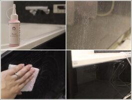 【大掃除応援クーポン@お掃除KIS】[Re:set]シリーズ石鹸カス・皮脂黒ずみクリーナー100ml浴室お風呂椅子イス掃除バスタブ浴槽エプロン床洗面器石けんカス浴槽洗剤大掃除リセット