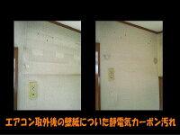 【お掃除洗剤はKis!】送料無料大掃除に最適!生活汚れスッキリ5点セットドア、窓、照明、家具家電、壁についた手アカ・ヤニ・線香・皮脂・油汚れに最適化されたハウスクリーニング洗剤セット