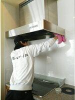 年末大掃除に役立つキッチン壁油汚れの落とし方,セスキ炭酸重曹やおすすめ人気洗剤,換気扇掃除業務用洗剤,レンジフードフィルター掃除