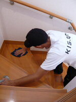 【お掃除洗剤はKis!】【ワックスがけ前の床面清掃・皮脂汚れ落としに】弱アルカリ性・床用洗浄液200ml