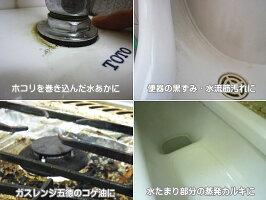 【洗剤で落ちない水垢に最後の手段!】トイレ尿石・タイル水垢落とし用軽石・ピューミ1コ