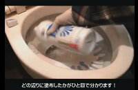 【お掃除洗剤はKis!】送料無料黄ばみ尿石分解除去/除菌/悪臭防止/浄化槽OK「業務用強力酸性トイレクリーナー」便器のさぼったリング黒ずみや床タイル掃除に現役お掃除職人もオススメ♪