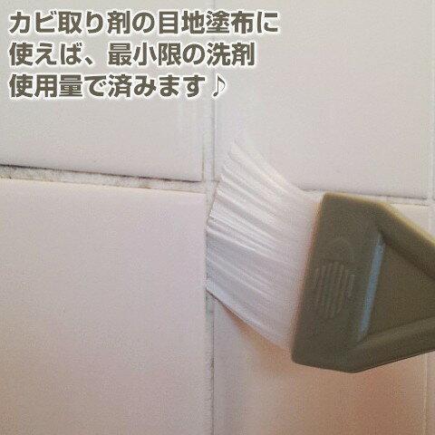 業務用洗剤 掃除用品 掃除用洗剤 クリーナー ハウスクリーニング>業務用カビ取り剤 カビ取りジェル カビ取りスプレー 壁 浴室