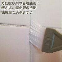手を汚さずに塗り伸ばせる♪耐薬品性洗剤塗布用お掃除刷毛