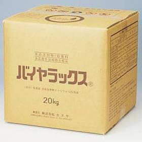 洗剤・柔軟剤・クリーナー, 除菌剤  12 20kg