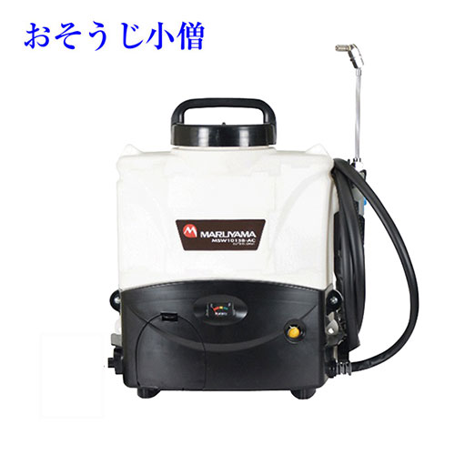 バッテリー式エアコン洗浄機ACジェットスマート(コードレス)