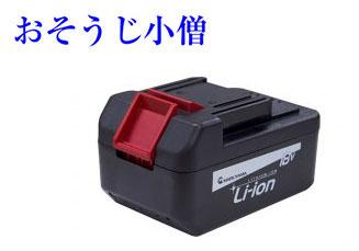 バッテリー式エアコン洗浄機ACジェットスマート(コードレス)専用バッテリー