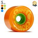 4/30(金) 再入荷! OJ Wheels (オージェイ ウィール) Super Juice 60mm 78a スケートボード スケボー ソフ...