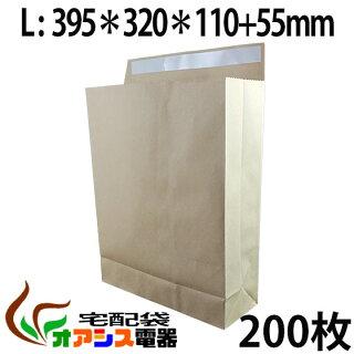 kamibag-l-200