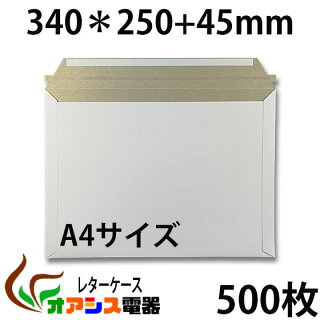 letter-a4-500