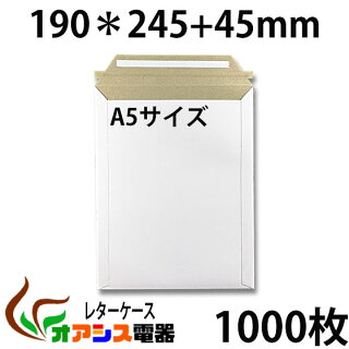 letter-a5-1000