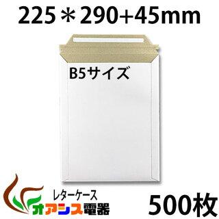 letter-b5-500