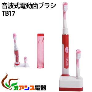 歯ブラシ オリジナル