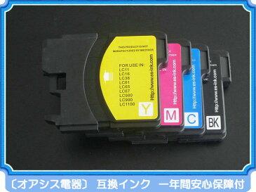プリンターインク lc11 【メール便送料無料】 6個自由選択 lc11-4pk 対応 ( lc11bk lc11c lc11m lc11y ) ( 互換インクカートリッジ ) qq