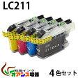 プリンターインク brother(ブラザー)互換インクカートリッジ LC211-4PK 4色パック 【ICチップ付(残量表示機能付)】(関連商品 LC211-4PK LC211 LC211BK LC211M LC211Y) qq