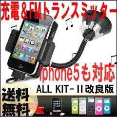 ミニプラグ接続だからウォークマン・iPhone・スマートフォンなどにも使える!新型iPad mini・iP...