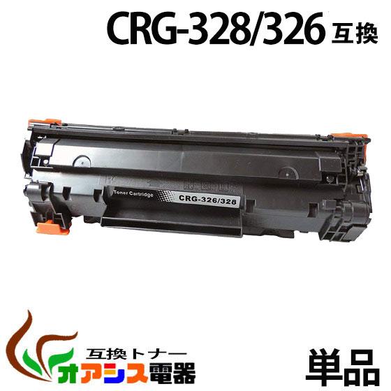 PCサプライ・消耗品, トナー CRG-328 ( ) ( 328 ) CANONMF4410MF4420nMF4430MF44 50MF4550dnMF4570MF4580dn ( ) qq