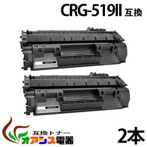 ����Υ� CRG-519II �ڿ��ʡۡ�����̵�� 2�ܥ��åȡ� (�ȥʡ������ȥ�å� 519) LBP-6300 �����ѥȥʡ���