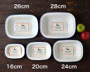 ハンツマン ホーロー製 パイディッシュ 26cm レッドパイ皿/タルト型/おすすめ/キッシュ/アップルパイ/耐熱