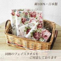 マリーローズガーゼコットンハンカチ日本製花柄/バラ柄/綿100%/バラ雑貨/レース/コンパクト収納
