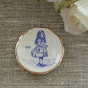 不思議の国のアリスグッズ|Alice's Adventures in Wonderland不思議の国のアリス ボーンチャ...