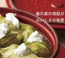 テールエトワレ TERRE ETOILEE ココット24cm ホワイト フランス製/土鍋/両手鍋/鍋/調理器具/煮込み料理 3