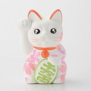 日本製 瀬戸焼 さくら招き猫 ホワイト インテリア/日本製/ねこ/縁起物/千客万来/母の日