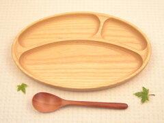 木製食器|ランチプレートに!木のオーバルプレート