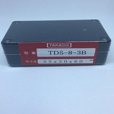 (株)タカチ電機工業       アルミダイキャスト TD5-8-3B