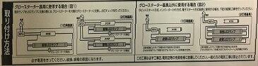 (株)オーム電機 LDF20SS/D/9/10 (06-2980)