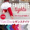 ラッフルバッツRuffleButtsレギンスタイツ裾フリル付ストレッチ女の子用18色6ヶ月-8才