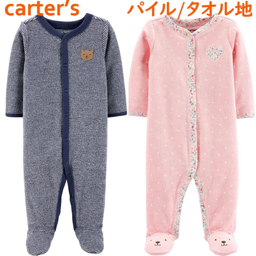 ベビーファッション, カバーオール・ロンパース  Carters 3m6m9m