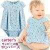 カーターズ半袖ロンパース女の子Carter's正規品ワンピース風小花柄3m6m9m12m18m24m