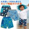 iplayアイプレイ水着スイムトランクスオムツ機能付きで水遊びオムツ不要UPF50+男の子ベビー&キッズ12ヶ月〜3才